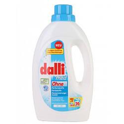 Dalli Med - гіпоалергенний гель для прання білої білизни, 1,1 л