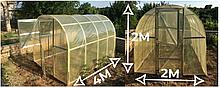 Теплица «Веган» 2×4 из оцинкованной квадратной трубы с пленкой 200 мкм