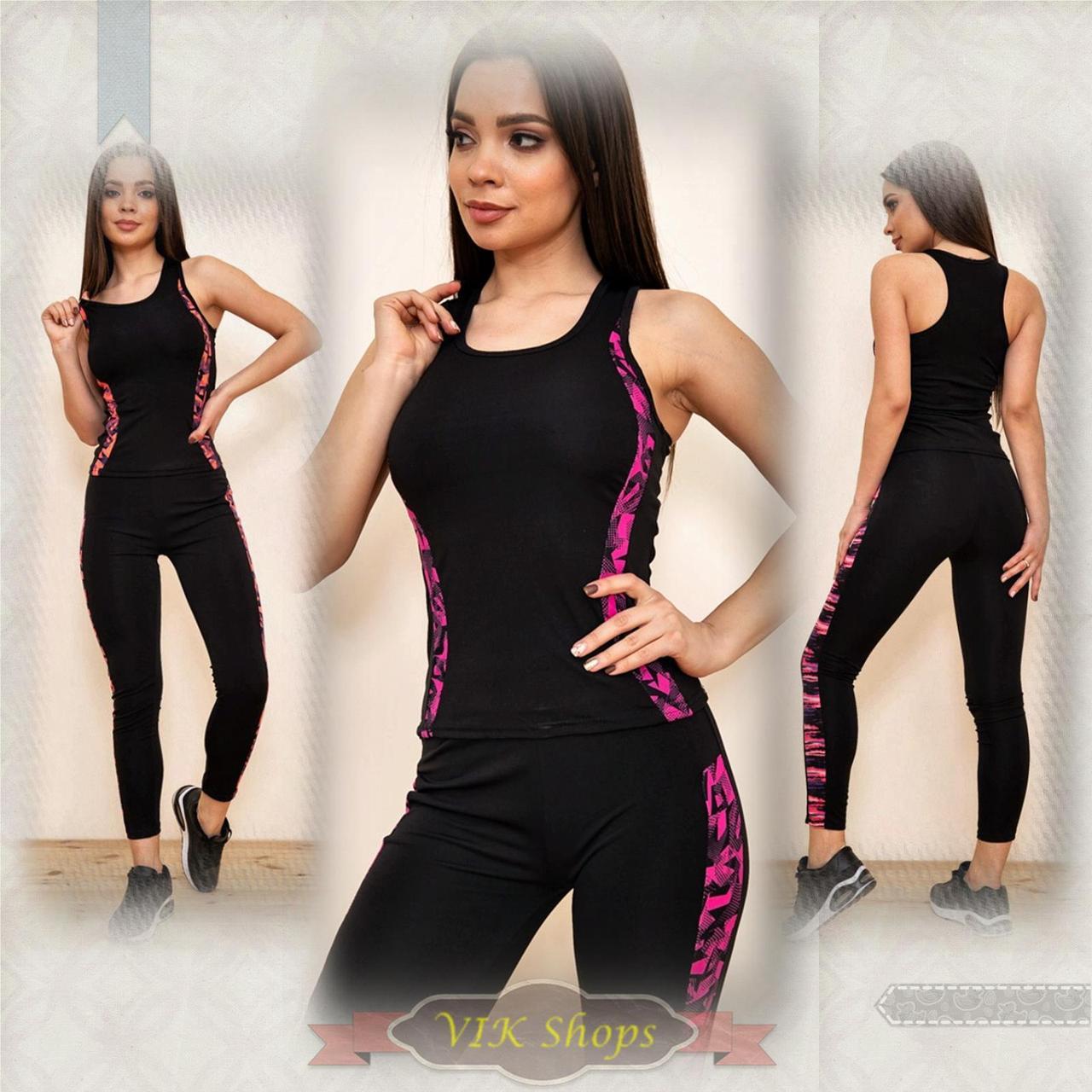 Спортивный костюм женский для фитнеса и спорта  (черный с розовым, р.S-M)
