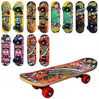 Скейт Детский Skate 43 см. Скейтборд для детей 43см., фото 1