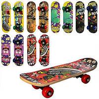 Скейт Дитячий Skate 43 див. Скейтборд для дітей 43см., фото 1