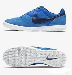 Футзалки Nike Premier II Limited Sala. Оригінал. Eur 42 (26 см).