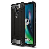 Чохол Guard для Motorola Moto E7 Plus бампер протиударний Immortal Black