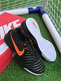 Футбольні Футзалки Nike Tiempo бампы найк темпо футбольна взуття для спорту, фото 5