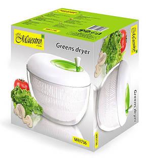 Сушка для зелени Maestro MR-1736 2 л Пластик Белый / Зеленый, фото 2