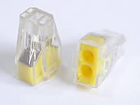 Соединитель проводов безвинтовой 2-контактный с плоско-пружинными зажимами (100 шт.) желтый LXL