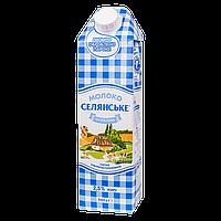 """Молоко СЕЛЯНСЬКЕ """"Особливе"""" 2,5% ультрапастеризованное 950 мл"""