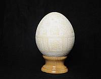 Писанка из страусиного яйца, писанки ручной работы, эксклюзивная огромная белая писанка