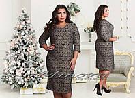 Красивое платье больших размеров из ткани жаккард. Арт-3501/7. Платье больших размеров