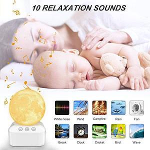 Генератор белого шума для сна с 10 успокаивающими мелодиями машина для детей с таймером и пультом  7 цветов