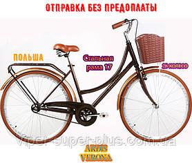 Городской Женский Велосипед Ardis Verona 26 Дюймов Коричневый с женской рамой. Двойной Усиленный Обод.