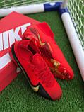 Футбольні Бутси Nike Mercurial Vapor 13 спортивне взуття для футболу найк меркуриал червоні, фото 3