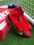 Футбольні Бутси Nike Mercurial Vapor 13 спортивне взуття для футболу найк меркуриал червоні, фото 7