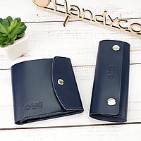 Жіночий подарунковий набір Handycover №48 синій (гаманець і ключниця)
