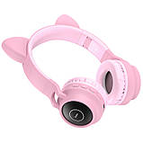 Навушники Bluetooth HOCO Cheerful Cat ear W27, рожеві, фото 2