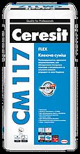 Клей для плитки Ceresit СМ 117 (Церезит СМ 117) 25кг
