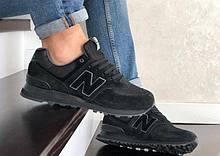 Чоловічі чорні кросівки на чорній підошві натуральний замш в стилі New Balance 574
