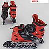 Детские раздвижные роликовые коньки  Best Roller 30-33, 2 цвета.