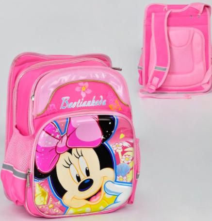 """Детский школьный рюкзак 00203 розовый """"Мини Маус"""""""