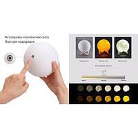 Настольный светильник Magic 3D Moon Light Touch Control Moonlamp Ночник Луна RGB на сенсорном управлении Белый