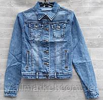 """Куртка джинсова жіноча на гудзиках, розміри S-3XL """"RELUCKY"""" недорого від прямого постачальника"""