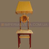 Торшер с журнальным столиком, напольный IMPERIA  с абажуром,часами и подсветкой стола LUX-432036
