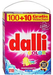 Dalli Color - пральний порошок для кольорової і білої білизни без фосфатів 110 прань 7,15 кг