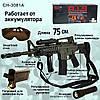 Автомат аккумуляторный M4A1 (Boyi CH 3081A)
