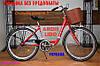 Міський Велосипед Ardis Lido 26 Дюймів Жовтий, фото 6