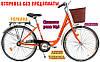 Міський Велосипед Ardis Lido 26 Дюймів Жовтий, фото 8