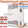 Котел парапетный газовый АТОН АОГВ Compact 12,5Е (12,5ЕВ) одноконтурный двухконтурный