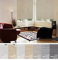 Ролеты тканевые (рулонные шторы) Сафари Жемчуг открытый короб