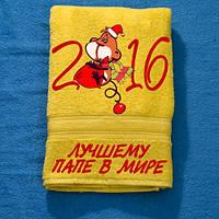Новогоднее полотенце с мартышкой 2016, фото 1