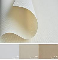 Ролеты тканевые (рулонные шторы) Сахара открытый короб