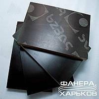 Фанера ламинированная гладкая, формат 2500х1250, сорт F/F, толщина 18 мм