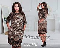 Красивое замшевое платье Лео больших размеров до колен. Арт-3514/7. Платье больших размеров