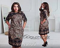 Красивое замшевое платье Лео больших размеров до колен Лео  . Арт-3514/7. Платье больших размеров