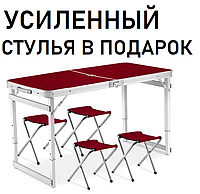 Усиленный стол для пикника, раскладной стол чемодан + 4 стула стіл для пікніка посилений