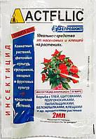 Актеллік 2 мл. Белреахім (Білорусь)