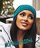 Женская шапка трикотажная, фото 9