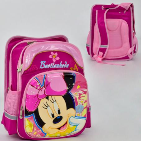"""Детский школьный рюкзак 00204 """"Мини Маус"""""""