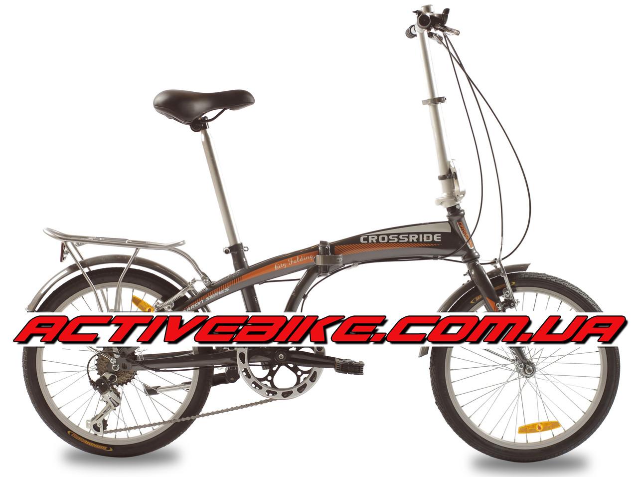 """Велосипед складной ARDIS City Folding 20"""""""
