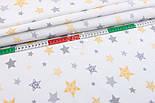 """Лоскут фланели """"Жёлто-серые звёзды со звёздами внутри"""", размер 29*120 см, фото 2"""