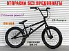⭐✅ Велосипед VSP ВМХ-5 20 Дюймів БОРДОВИЙ Велосипед для різних трюків! БЕЗКОШТОВНА ДОСТАВКА!, фото 8