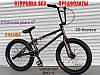 ⭐✅ Велосипед VSP ВМХ-5 20 Дюймів БОРДОВИЙ Велосипед для різних трюків! БЕЗКОШТОВНА ДОСТАВКА!, фото 10