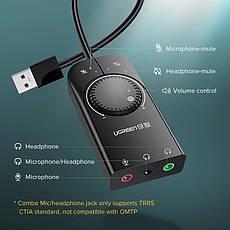 UGREEN CM129 зовнішня звукова карта USB стерео, з регулятором гучності, фото 2