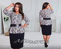 Красивое платье батал с цветным верхом и черным низом. Арт-3518/7. Платье больших размеров