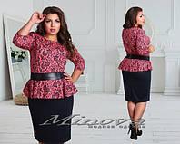 Красивое черное платье батал с красным верхом. Арт-3518/7. Платье больших размеров