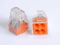 Соединитель проводов безвинтовой 4-контактный с плоско-пружинными зажимами (100 шт.) оранжевый LXL