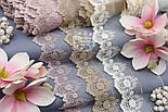 Набір мережива з вишивкою бавовною по одному краю, колір кремовий, ширина 13 см (в наборі 3 відрізи), фото 2